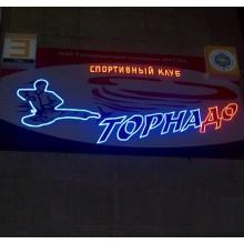 """Спортивный клуб """"ТОРНАДО"""""""